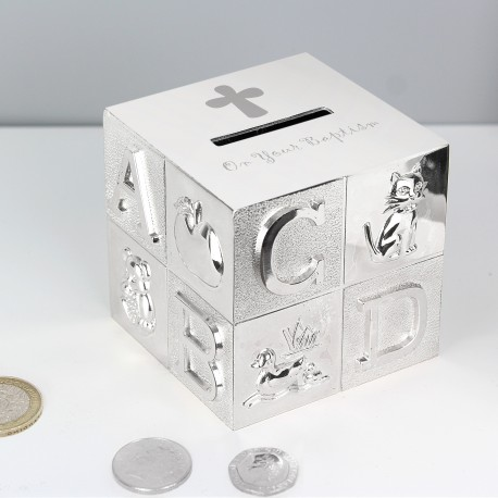Baptism ABC Money Box