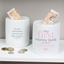 Personalised Pink 'My First' Ceramic Money Bank